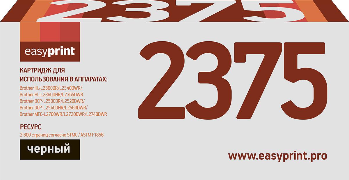 Картридж EasyPrint LB-2375, черный, для лазерного принтера