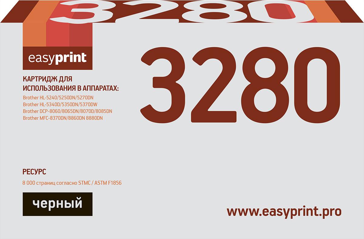 Картридж EasyPrint LB-3280, черный, для лазерного принтера