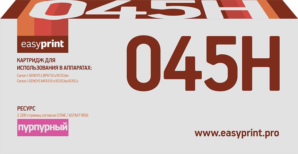 Картридж EasyPrint LC-045H M, красный, для лазерного принтера