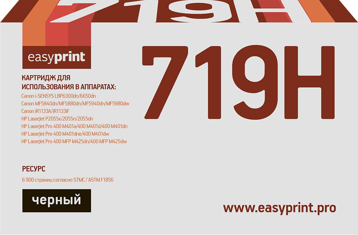 Картридж EasyPrint LC-719H U, черный, для лазерного принтера