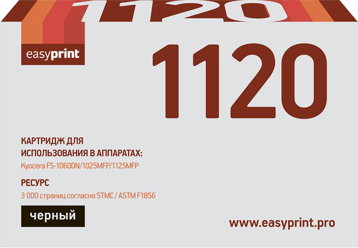 Картридж EasyPrint LK-1120, черный, для лазерного принтера тонер картридж kyocera tk 1120 для fs 1060dn fs 1025mfp fs 1125mfp