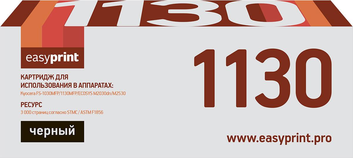 Картридж EasyPrint LK-1130, черный, для лазерного принтера кассета в сборе kyocera ct 1130 для fs 1030mfp 1035mfp 1130mfp 1135mfp ecosys m2030dn pn m2030dn m2530dn m2035dn m2535dn 302mh93041 302mh93040
