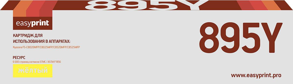 Картридж EasyPrint LK-895Y, желтый, для лазерного принтера