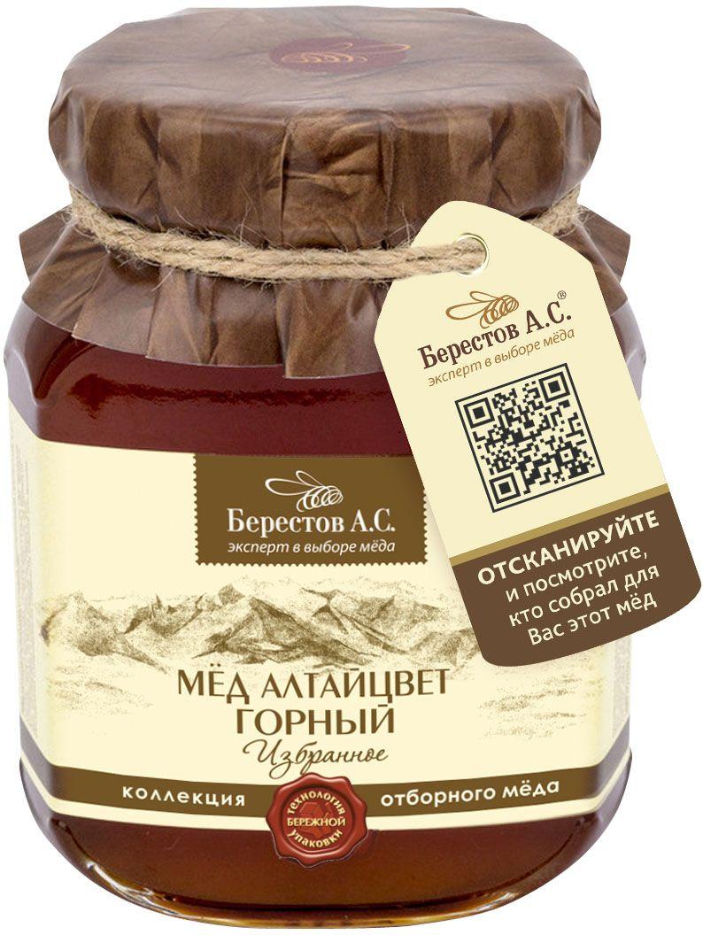 Берестов Мед Горный, 500 г берестов мед майский 500 г
