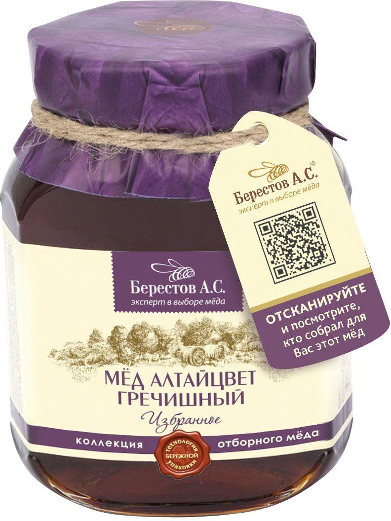 Берестов Мед Гречишный, 500 г берестов мед башкирхан липовый 30 г