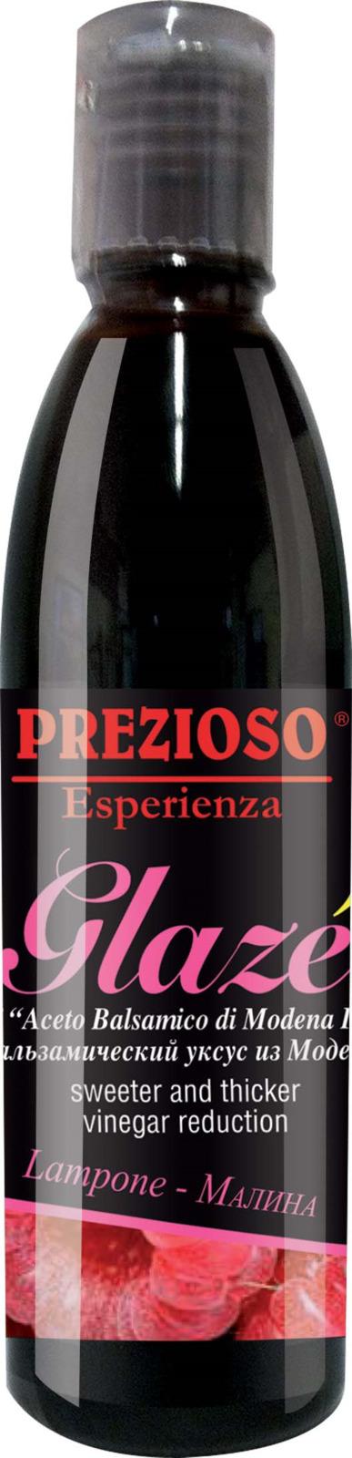 Глазурь Prezioso Esperienza, на основе бальзамического уксуса из Модены, с ароматом малины, 250 г ponti топпинг соевый glassa alla soia на основе бальзамического уксуса di modena 250 мл