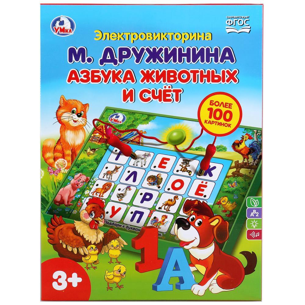 цены на Обучающая игра Умка B1656846-R2  в интернет-магазинах