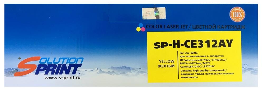 Картридж Solution Print CE312A, желтый, для лазерного принтера картридж profiline pl ce313a 729 for hp cp1025 cp1025nw m175a m175nw m275 canon 7010 7010c lbp7018c magenta