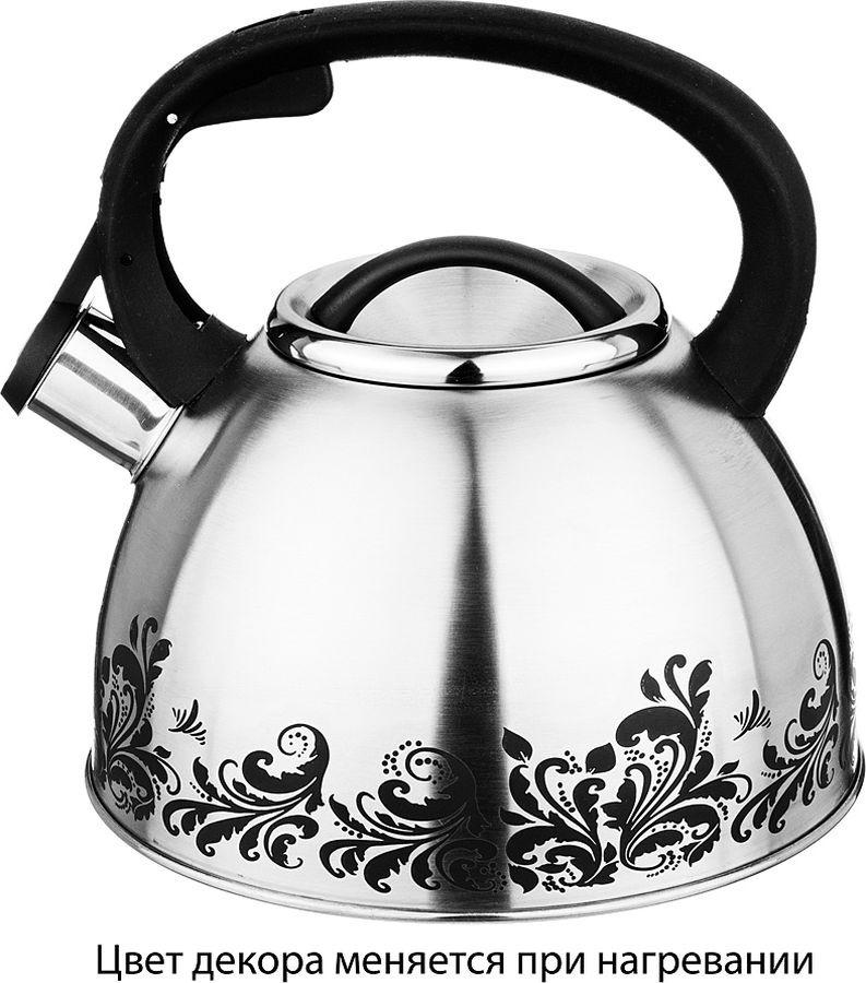 Чайник Agness, со свистком, 907-044, серебристый, 2,5 л чайник agness 3 л узор