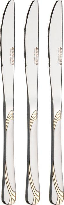 Набор ножей Agness, 922-225, серебристый, длина 23 см, 3 шт набор ножей actuel красный 3 шт 18х15х9 см