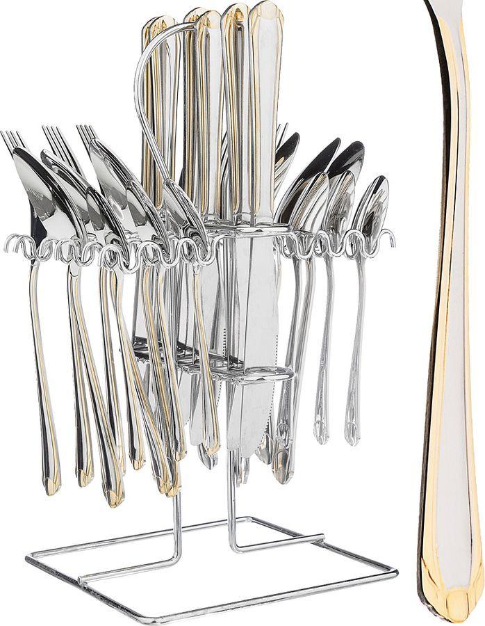 Набор столовых приборов Agness, на подставке, 922-205, 25 предметов цена и фото
