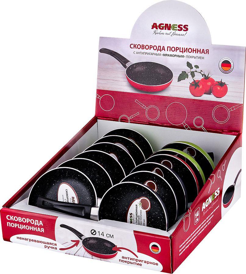 Набор сковородок Agness, 906-235, черный, 12 шт