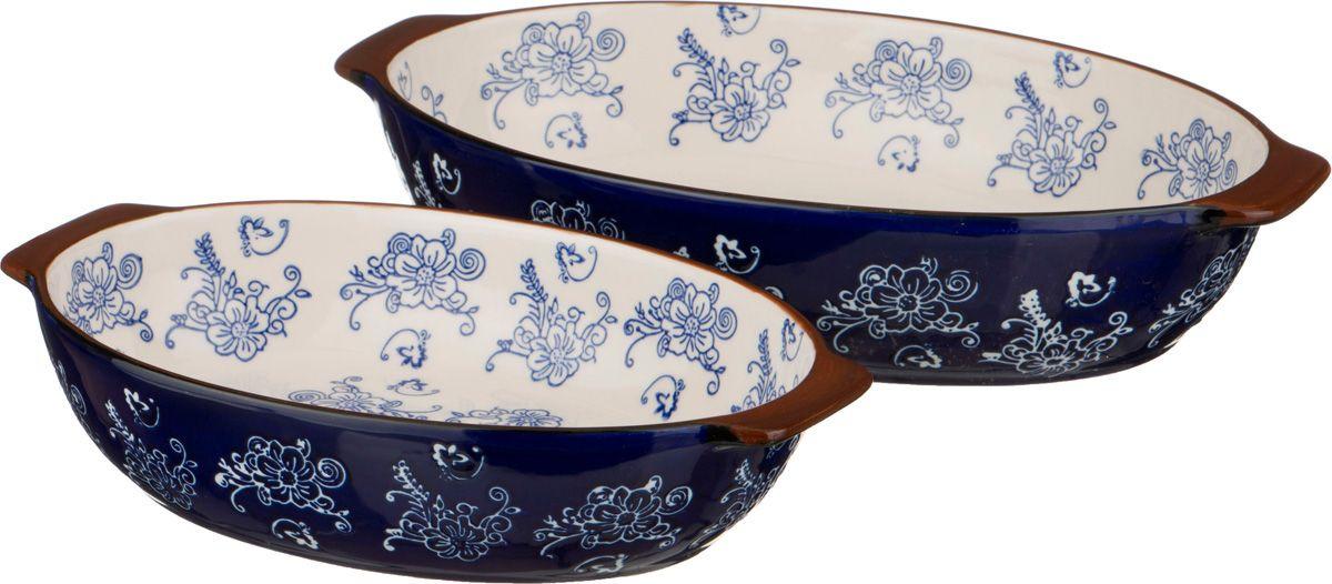 Набор блюд для запекания Agness, 536-164, синий, 2 шт