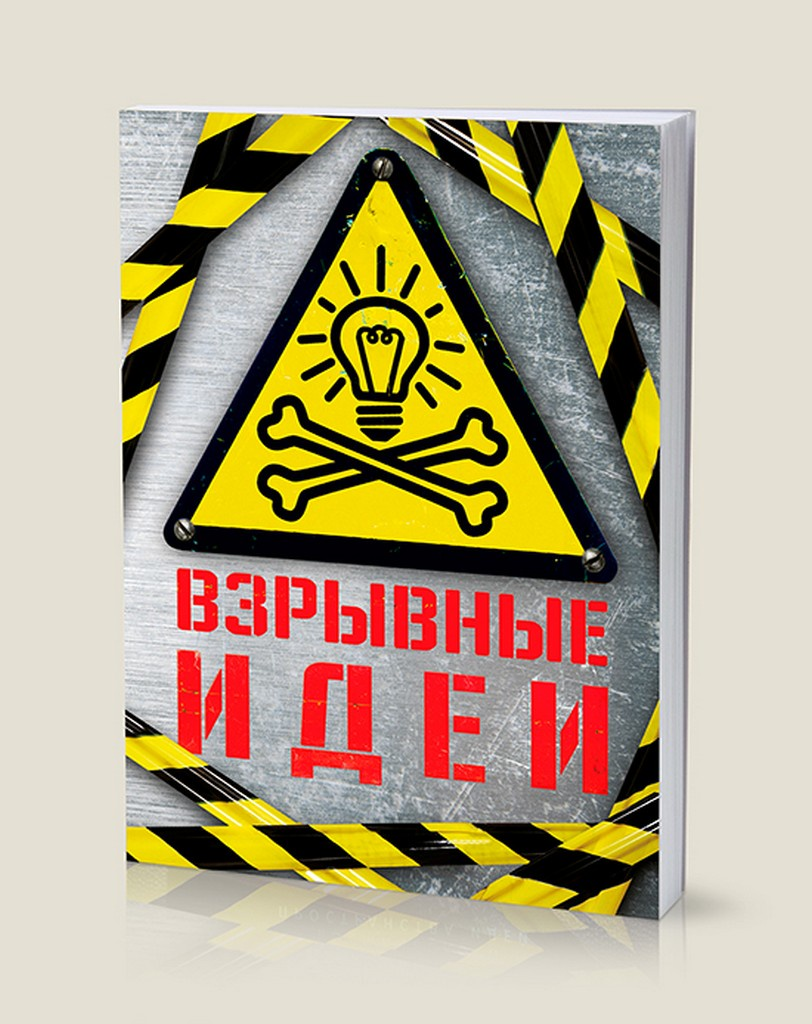 Блокнот Бюро находок RN098, 50 бюро находок блокнот оригами розовый слон 40 листов