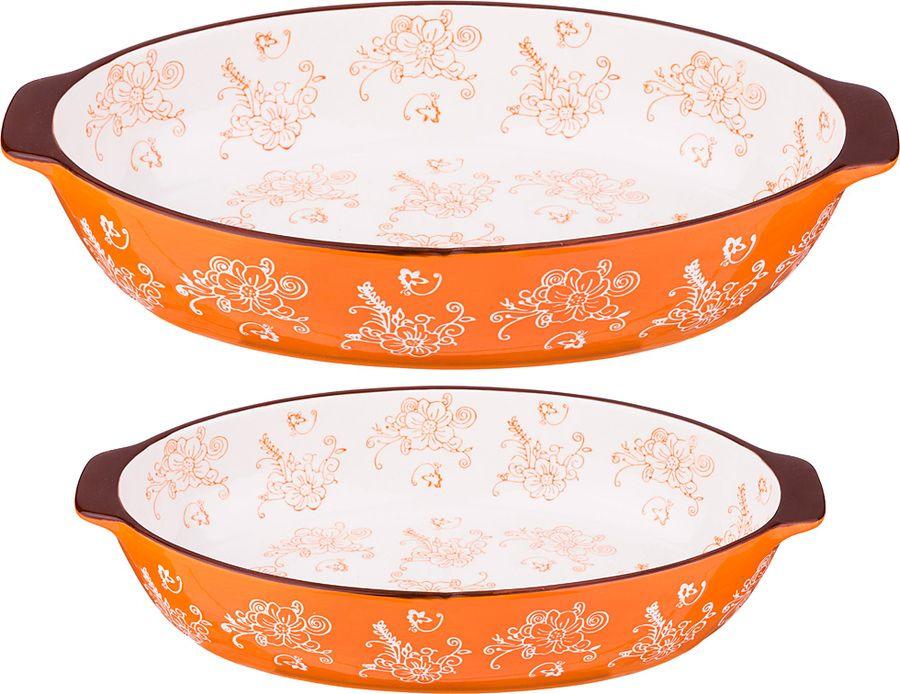 Набор блюд для запекания Agness, 536-181, оранжевый, 2 шт