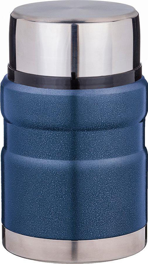Термос Agness, с широким горлом, 910-087, синий, 500 мл