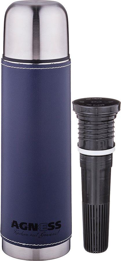 Термос Agness, со съемным фильтром, 910-728, темно-синий, 500 мл все цены