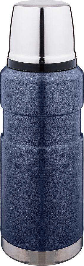 Термос Agness, с крышкой-чашкой, 910-080, синий, 600 мл