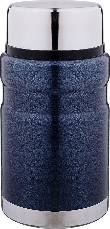 Термос Agness, с широким горлом, 910-089, темно-синий, 700 мл