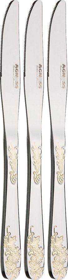 Набор ножей Agness, 922-235, серебристый, длина 23 см, 3 шт набор ножей actuel красный 3 шт 18х15х9 см