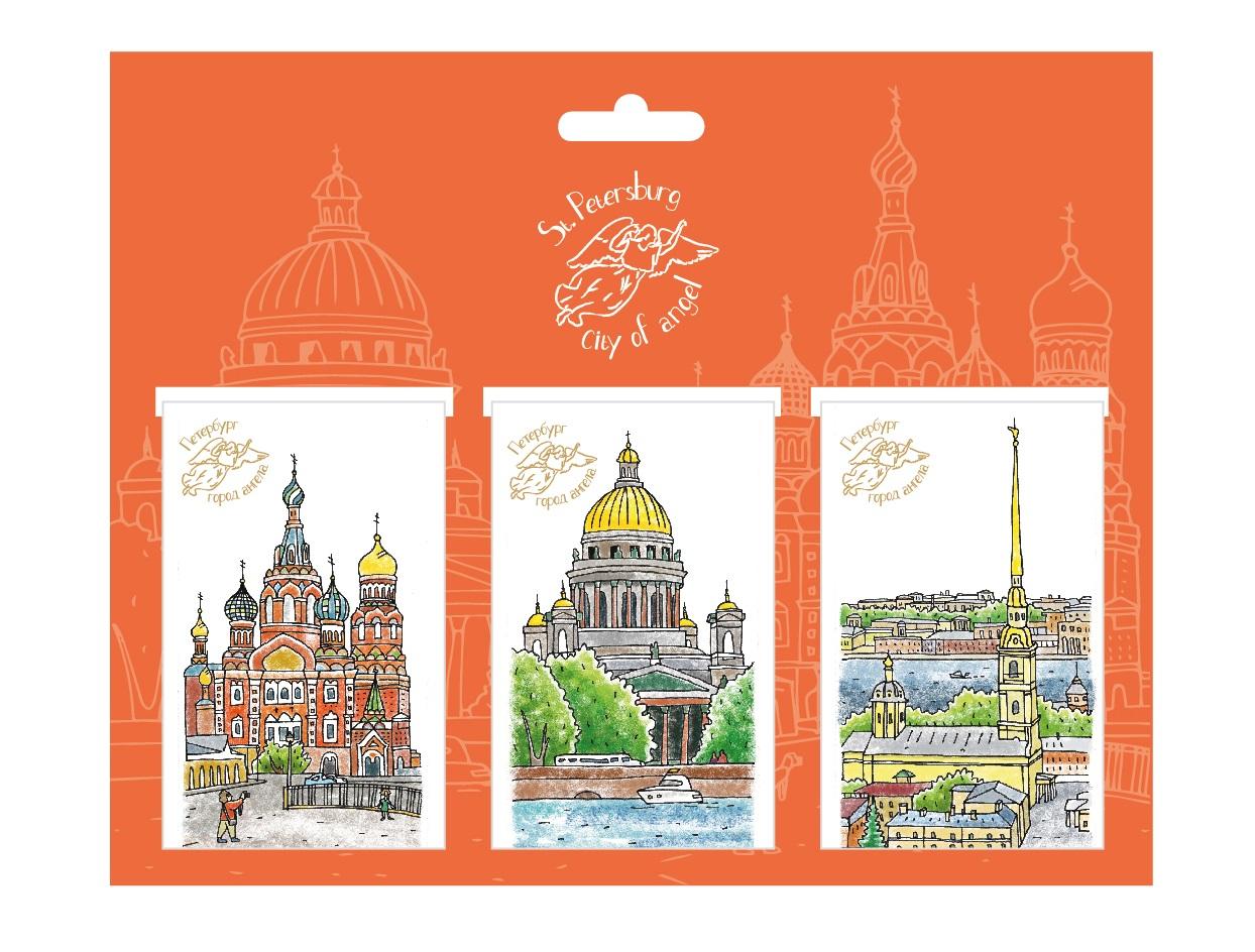 все цены на Закладка С Минимакс Виды Санкт-Петербурга онлайн