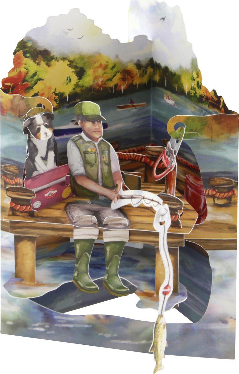 Открытка Santoro Рыбак, объемная, разноцветный, 20 х 14 х 10 см открытка объемная veld co серебряное копытце 21 х 10 см