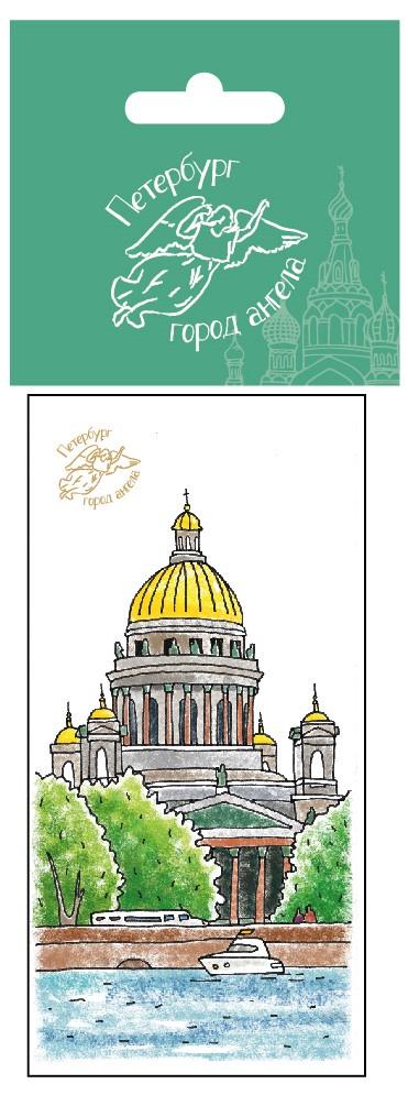Закладка С Минимакс Исаакиевский Собор