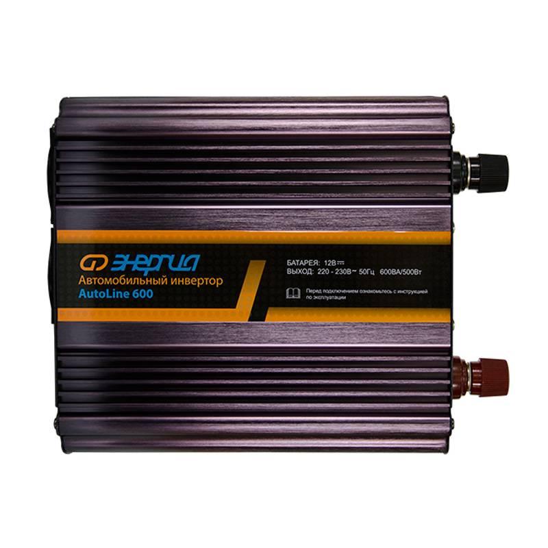 Преобразователь напряжения Энергия AutoLine 600, черный