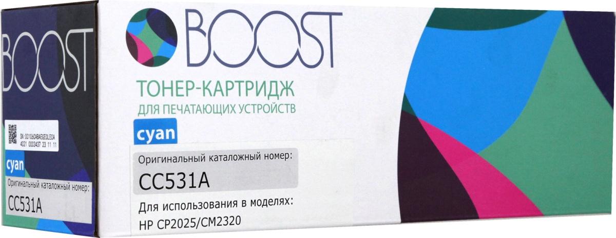 Картридж Boost CC531A, голубой картридж canon 718 cyan для i sensys lbp7200c mf8330c mf8350 2900стр