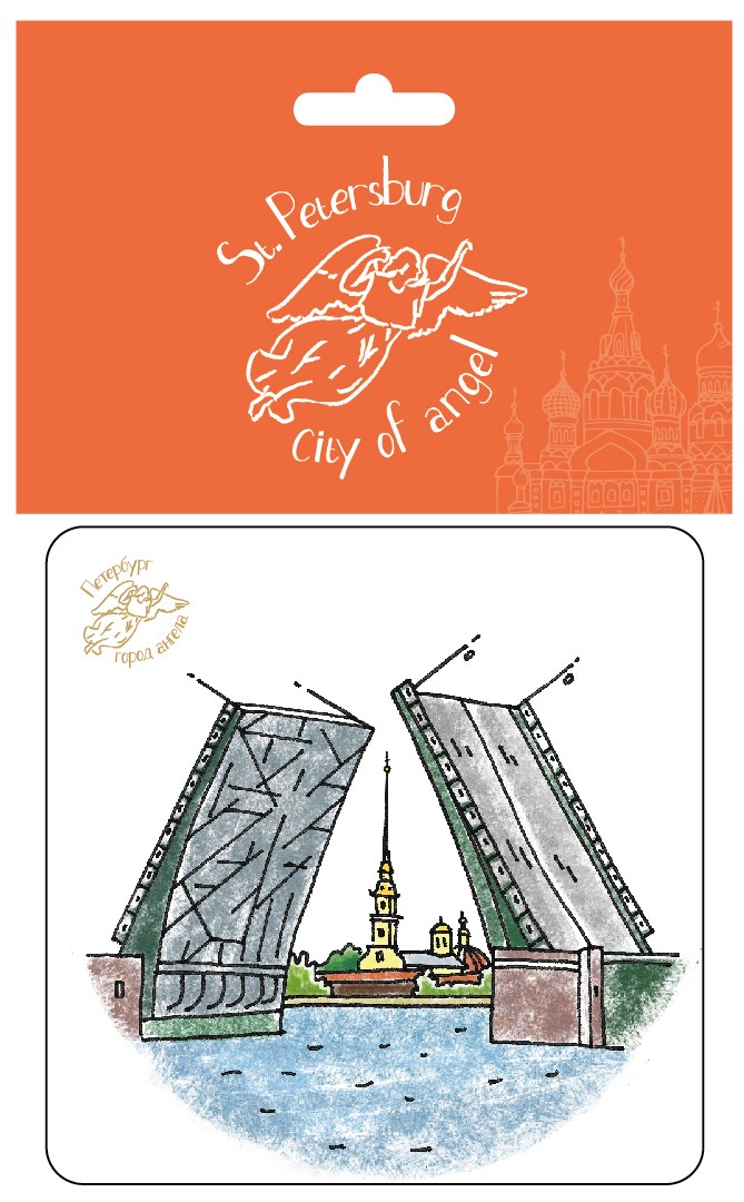 Подставка под горячее С Минимакс Дворцовый мост, Казанский собор, белый минимакс календарь магнитный на 2016г казанский собор кмспб 16 07