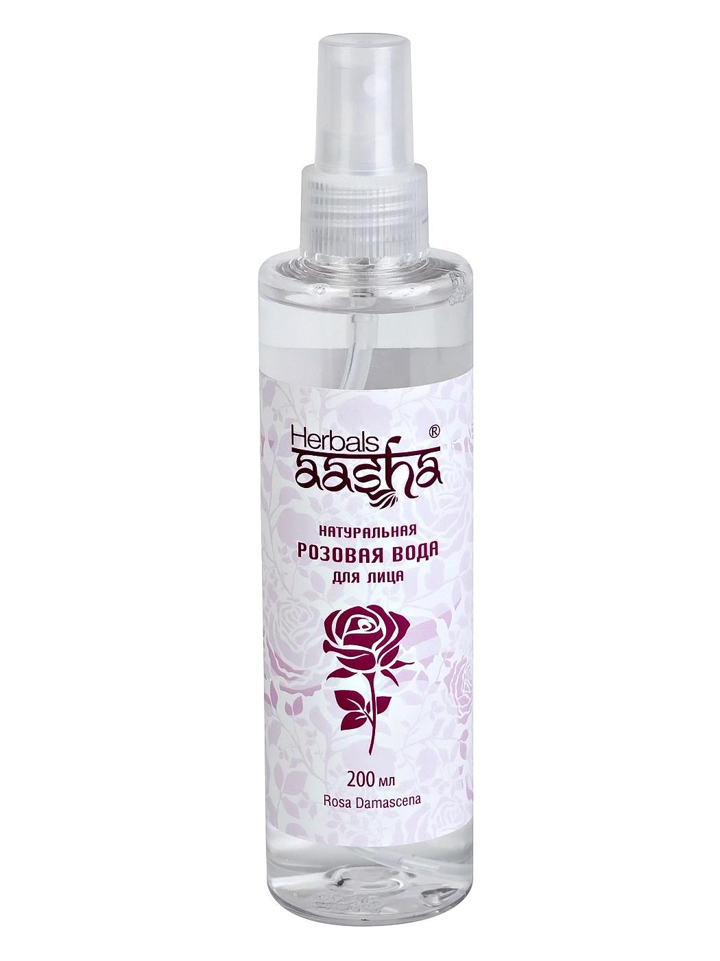 Aasha Herbals Натуральная Розовая вода-спрей, 200 мл