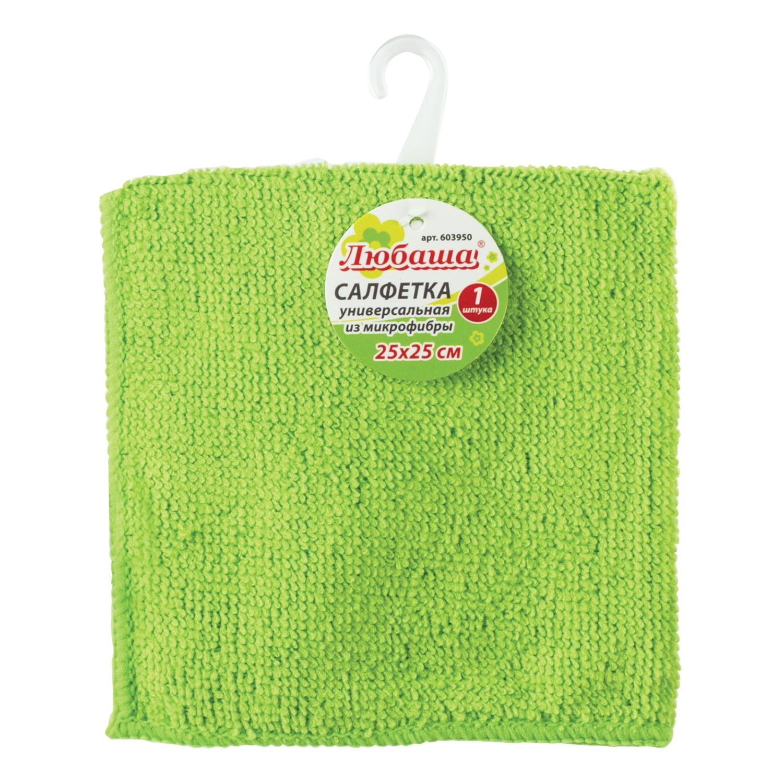 Салфетка ЛЮБАША универсальная, микрофибра, 25х25 см., зеленый
