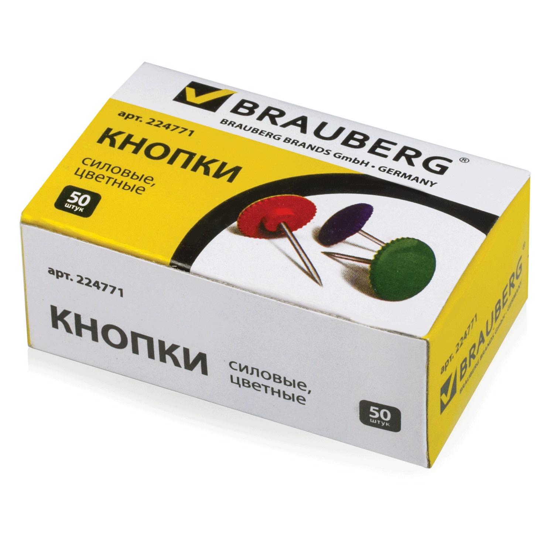 Кнопки канцелярские BRAUBERG силовые, цветные, круглые, 12 мм, 50 шт., в картонной коробке кнопки силовые index ispp3020 40 шт 20 мм разноцветный