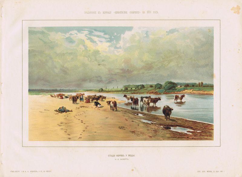 Гравюра Кушнерёв и Ко Стадо коров у воды. Литография. Россия, Санкт-Петербург, 1891 год