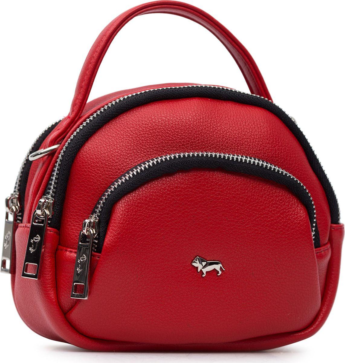Рюкзак женский Labbra, L-D186099-2, красный