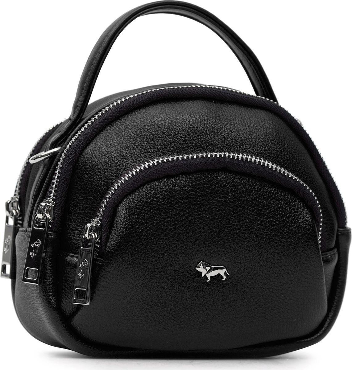 Рюкзак женский Labbra, L-D186099-2, черный цена 2017