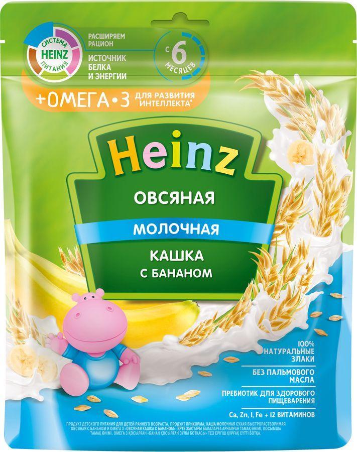 Каша Heinz молочная овсяная с бананом с Омега 3, с 6 месяцев, 200 г сверло по металлу matrix 11 мм полированное hss цилиндрический хвостовик 5 шт