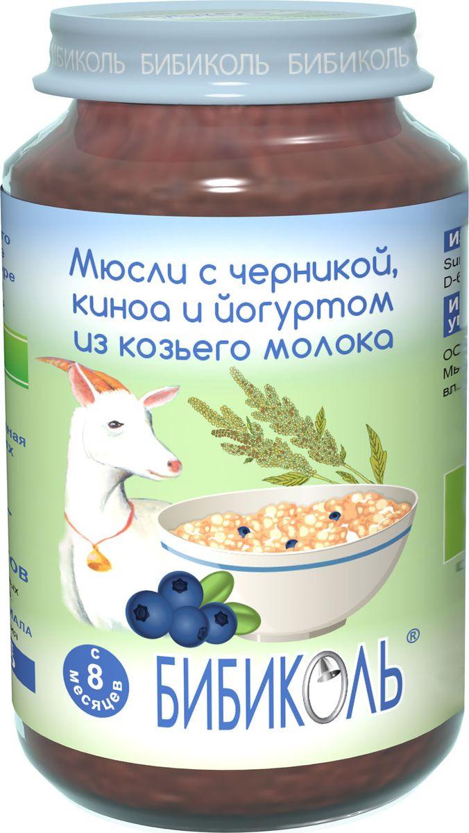 Пюре Бибиколь мюсли с черникой, киноа и йогуртом из козьего молока, стеклянная банка, 190 г