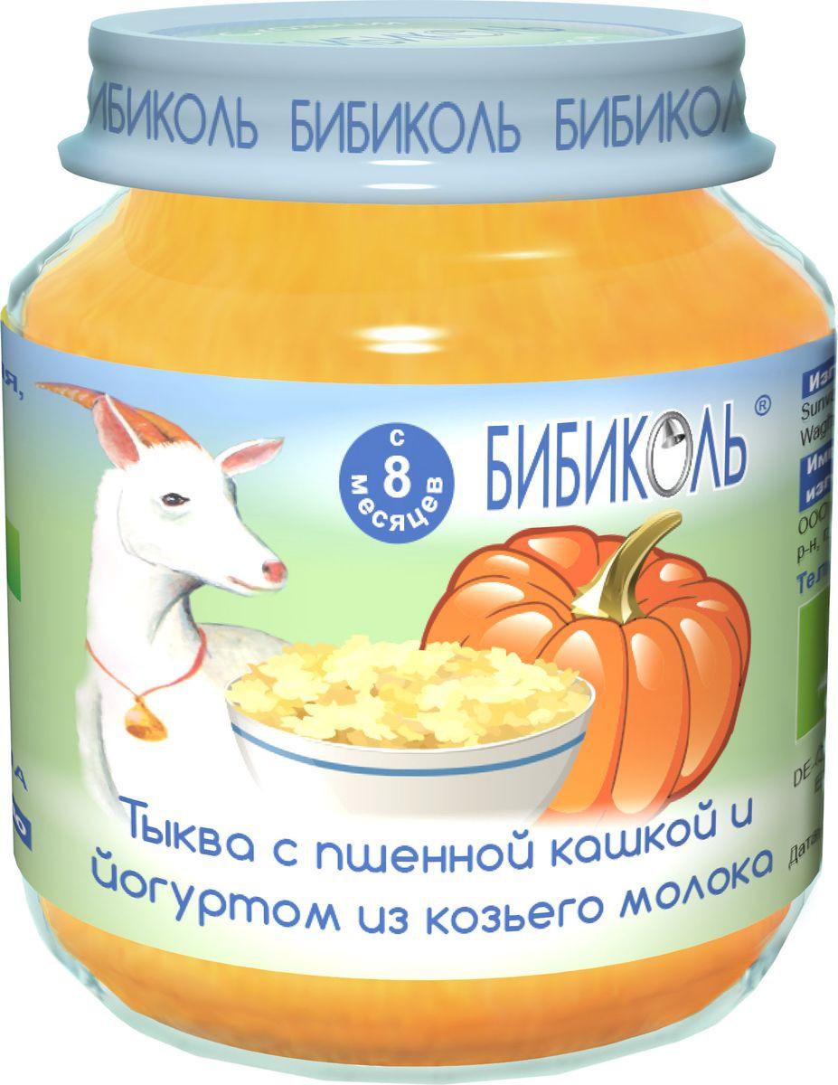 Пюре Бибиколь тыква с пшенной кашкой и йогуртом из козьего молока, стеклянная банка, 125 г пюре gerber organic тыква и сладкий картофель с 5 мес 125 г