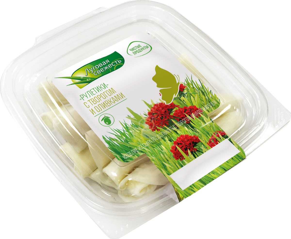 Сыр Луговая свежесть Рулетики с творогом и оливками, 17%, 180 г