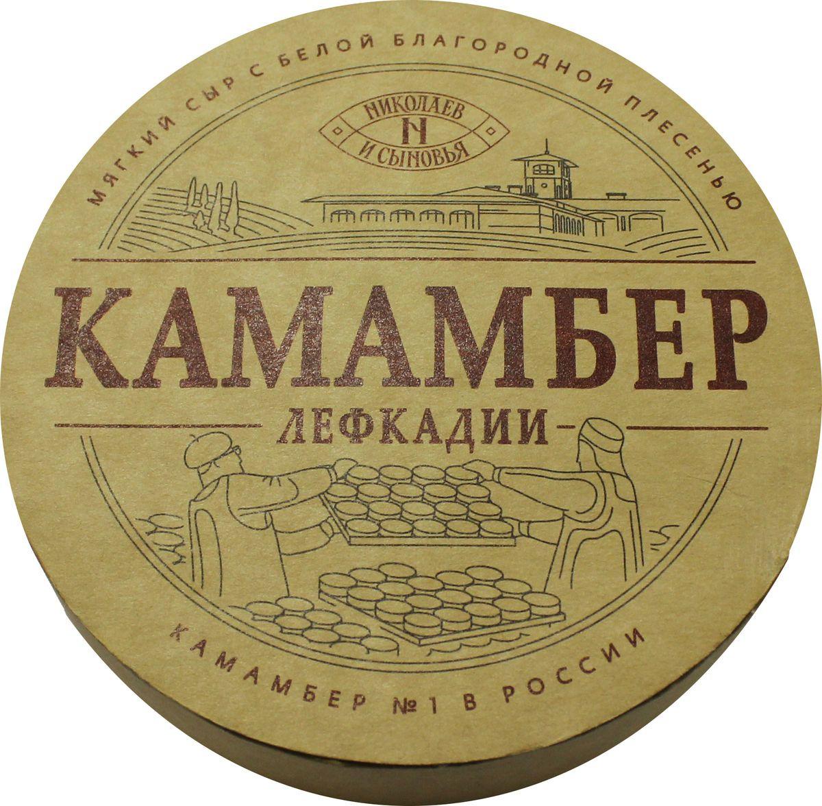 Сыр Лефкадия Камамбер Лефкадии, с плесенью, 50%, 150 г