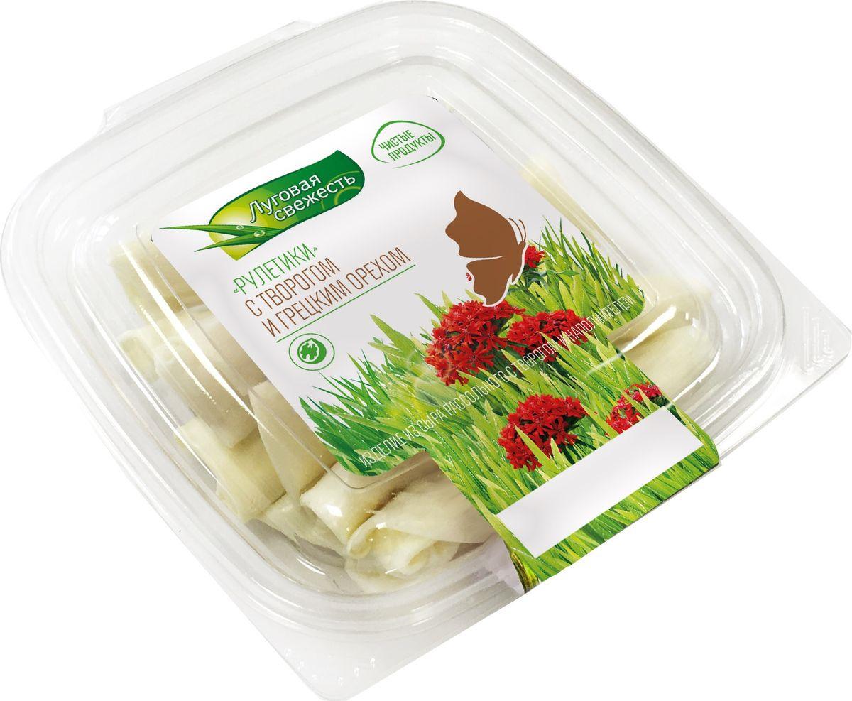 Сыр Луговая свежесть Рулетики с творогом и грецким орехом, 17.5%, 180 г цены онлайн