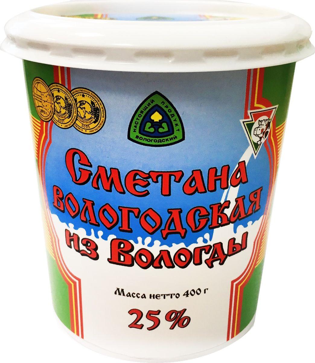 Сметана Из Вологды Вологодская, 25%, 400 г