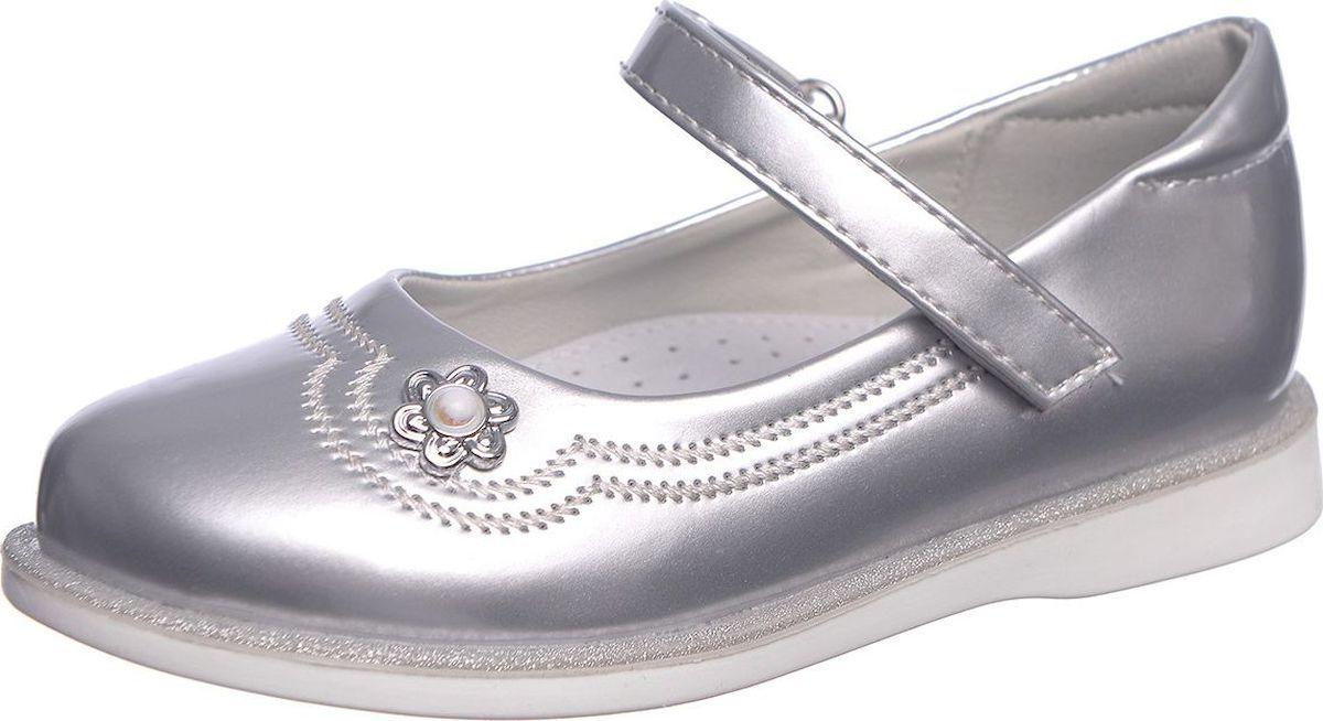 Туфли для девочки Tom&Miki, цвет: серебряный. B-5267-B. Размер 27B-5267-B