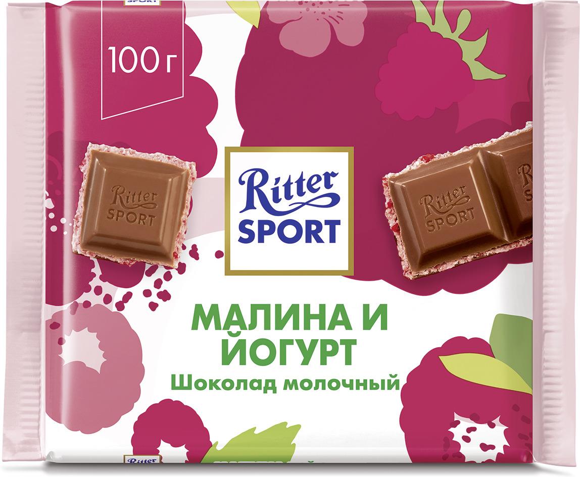 Ritter Sport Малина и Йогурт шоколад молочный с начинкой из йогурта и малиновой крошкой, 100 г lindt creation шоколад фондан молочный шоколад c начинкой 100 г