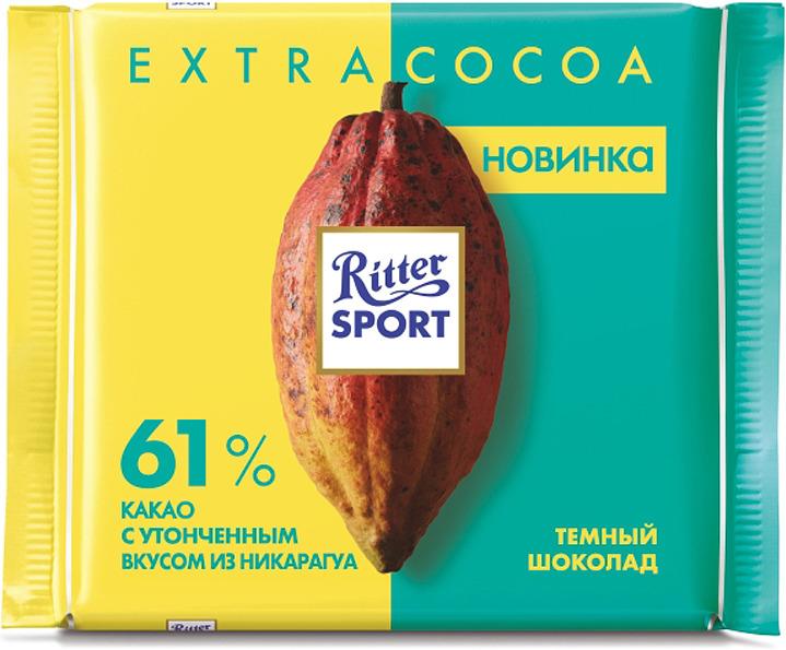 Шоколад темный Ritter Sport 61% какао, с утонченным вкусом Никарагуа, 100 г ritter sport мята шоколад темный с мятной начинкой 100 г