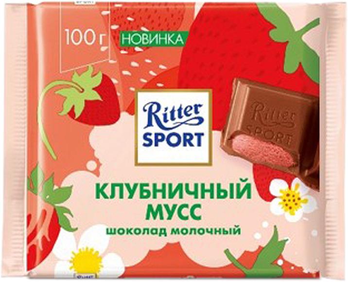 Шоколад молочный Ritter Sport Клубничный мусс, с клубнично-кремовой начинкой, 100 г lindt creation шоколад фондан молочный шоколад c начинкой 100 г