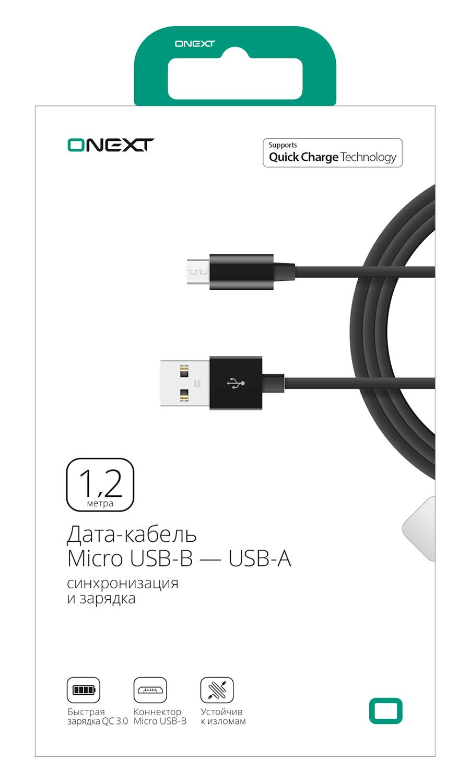 Дата-кабель ONEXT USB Type-C - USB-A, 1,2 м, TПЭ, черный