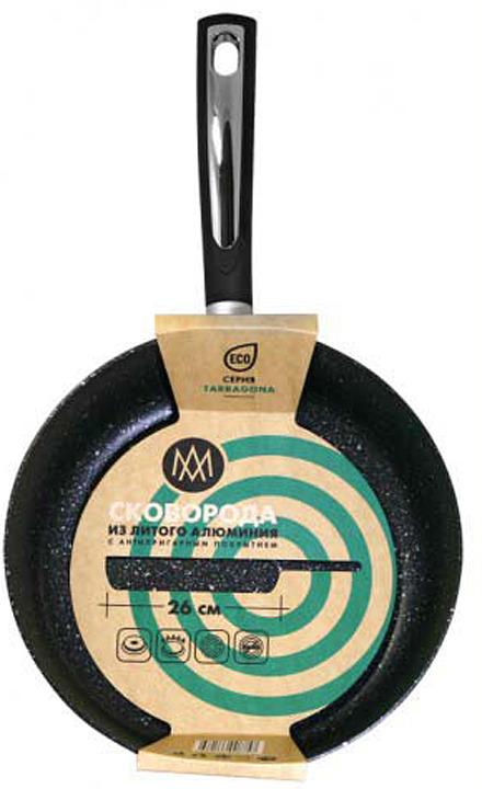 Сковорода АМ Таррагона, без крышки, диаметр 26 см