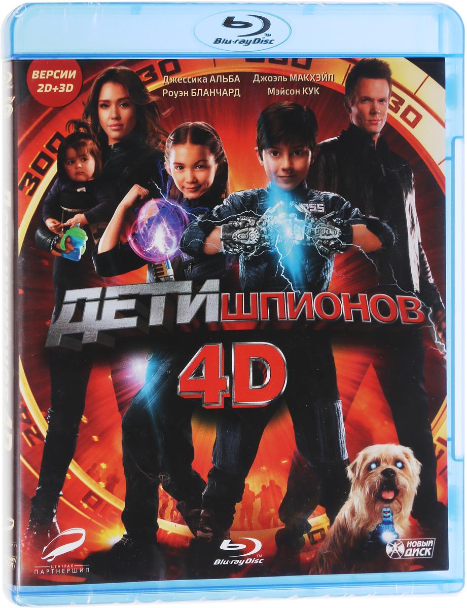 цена на Дети шпионов 4D с аромакартой (Blu-ray)